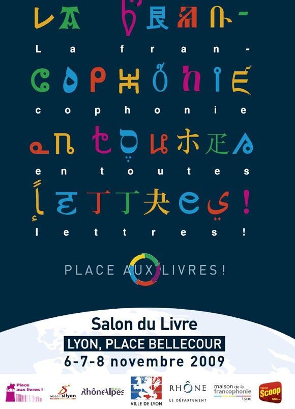 bellecour-francophone