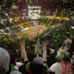 ASVEL Arena 1